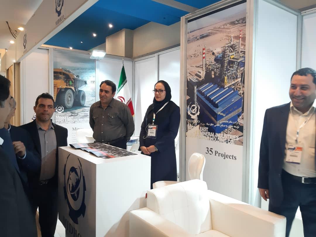 دومین همایش و نمایشگاه چشمانداز صنایع غیرآهنی ایران و فناوریهای وابسته