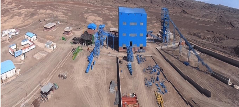 کارخانه فرآوری زغال سنگ ممرادکو